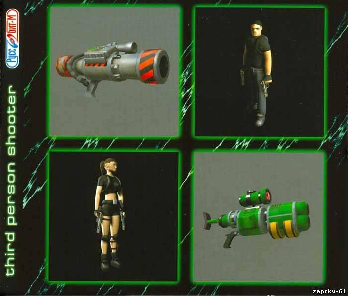 Начало вторжения - small-game - мини игрыНачало вторжения - Красочная, захв