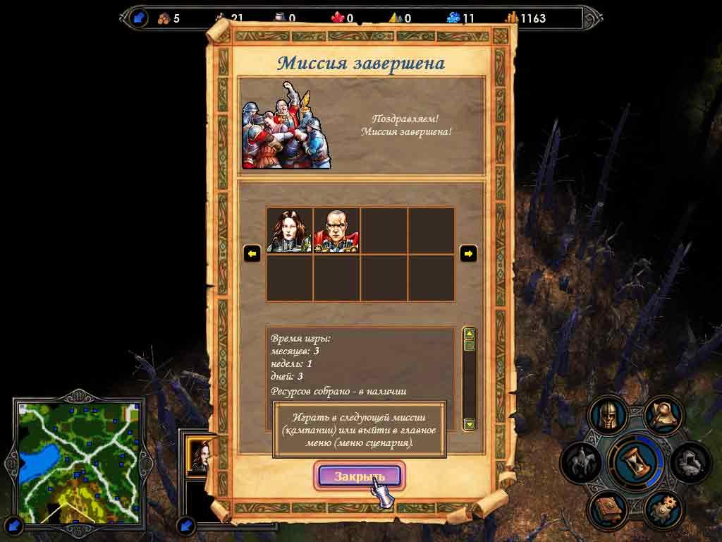 Скачать Игру Heroes Of Might And Magic 6 Через Торрент