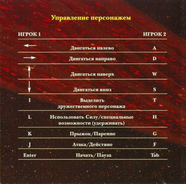 Бесплатно игра lego star wars полная русская